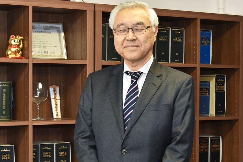 株式会社 二又川不動産鑑定